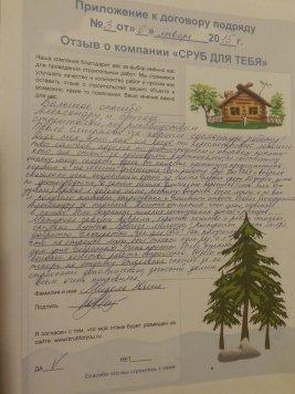 Микаль Юлия.